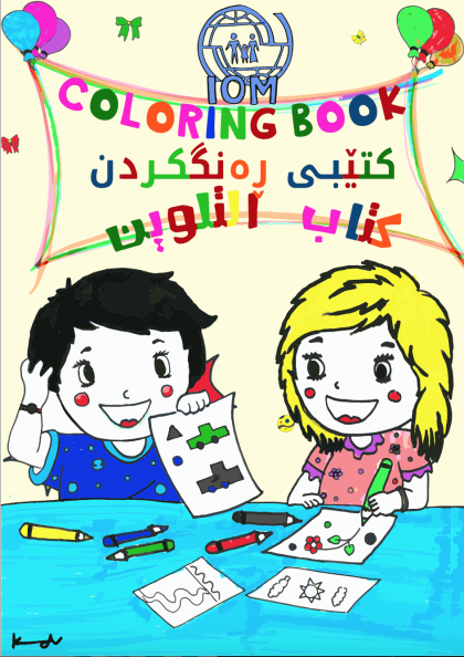 IOM publishes children's coloring book to promote social